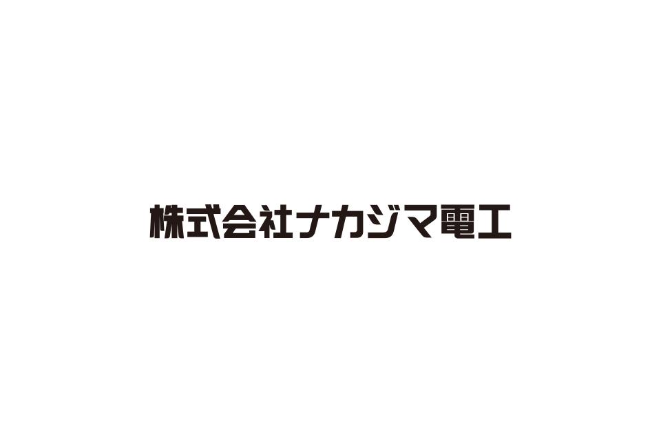 日本語ロゴタイプデザイン