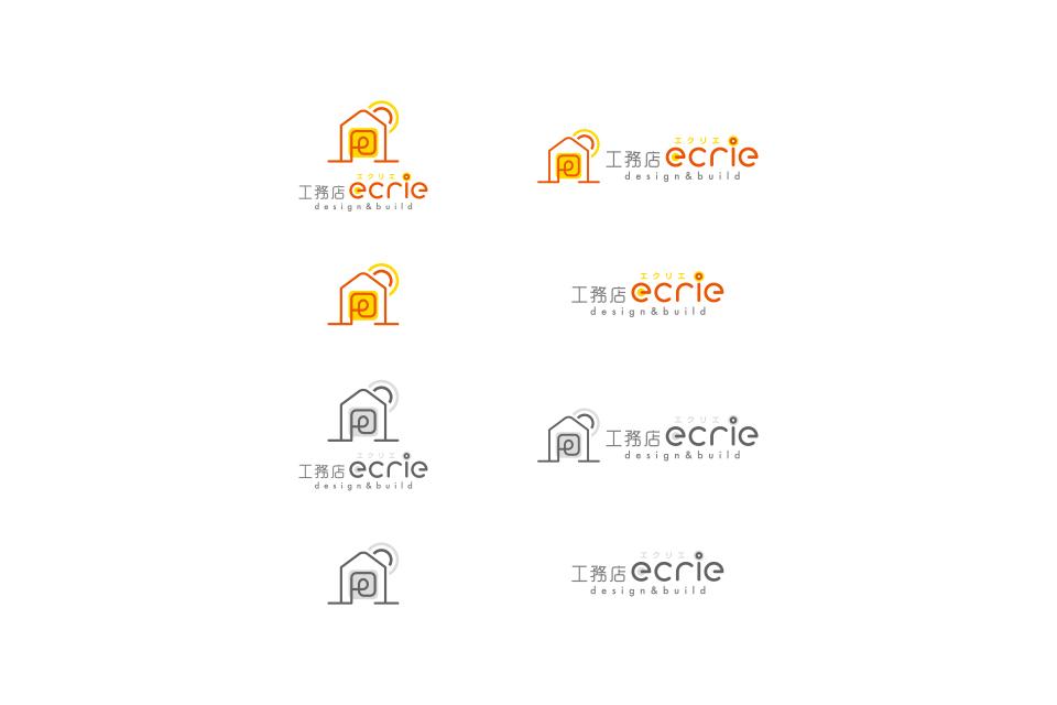 ロゴデザインのモノクロバリエーション