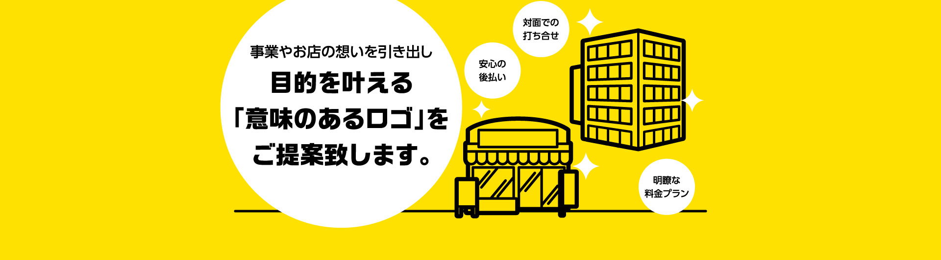banner slide 1