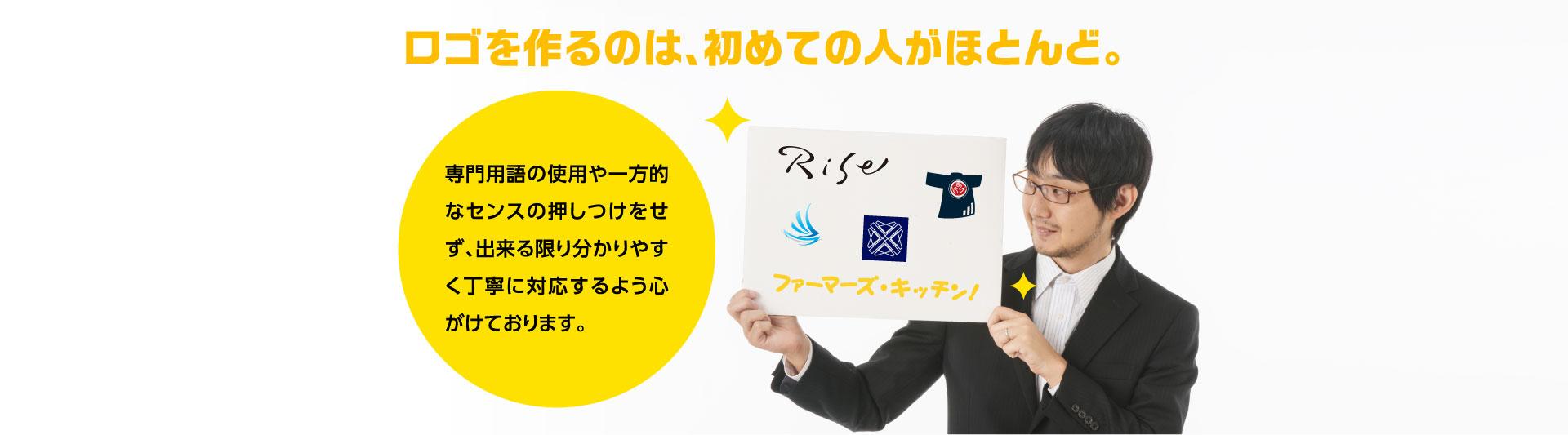 banner slide 2