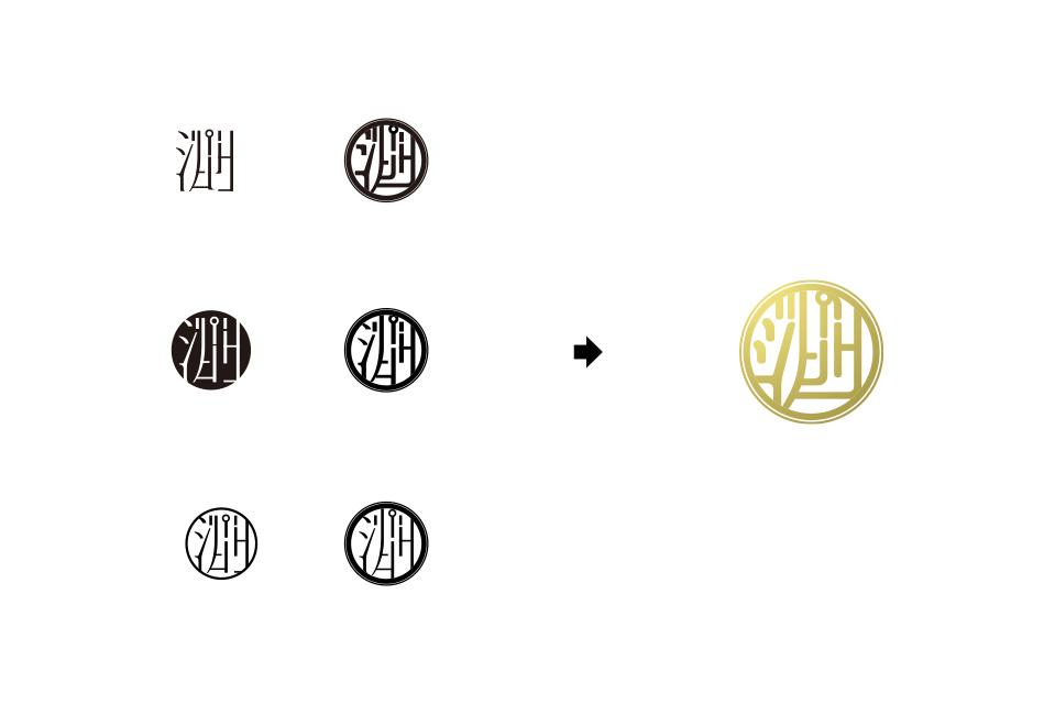 ロゴデザイン初回案