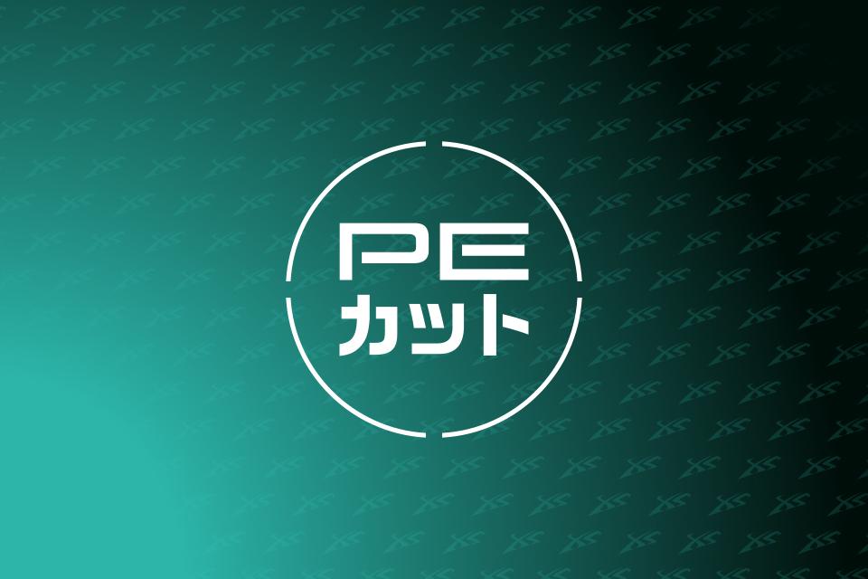 商品のロゴデザイン
