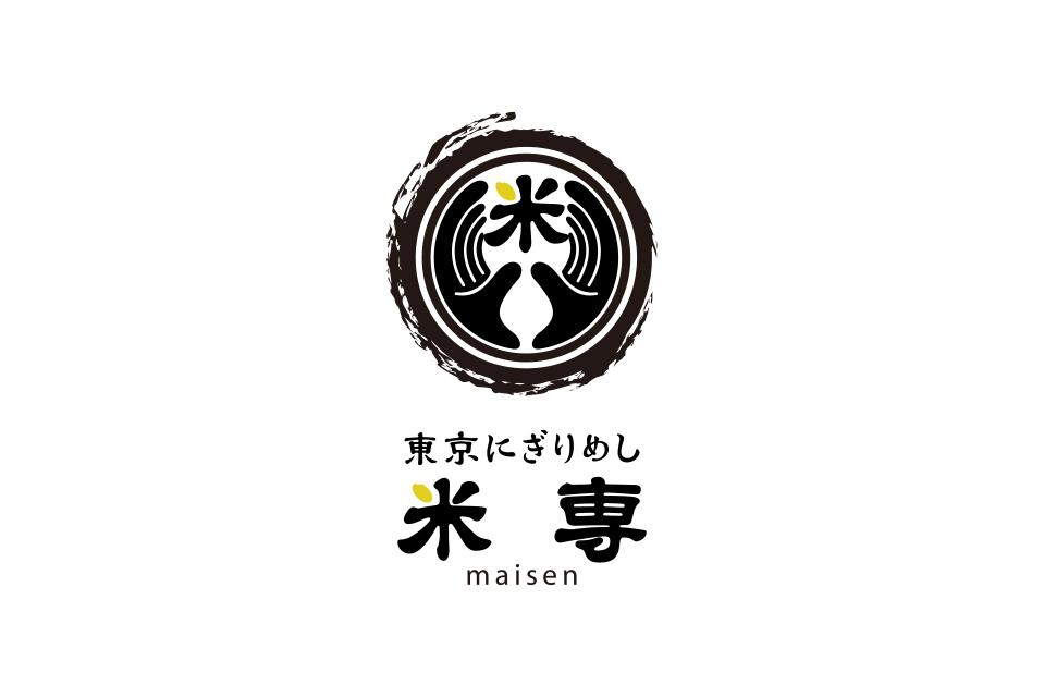 和食飲食店のロゴデザイン