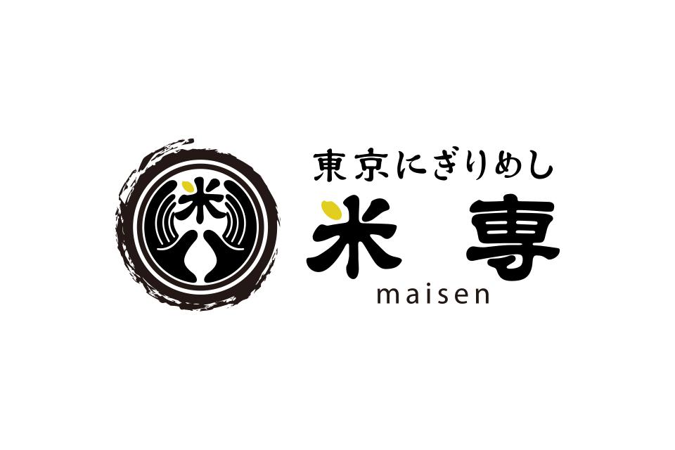 飲食店の店舗ロゴデザイン