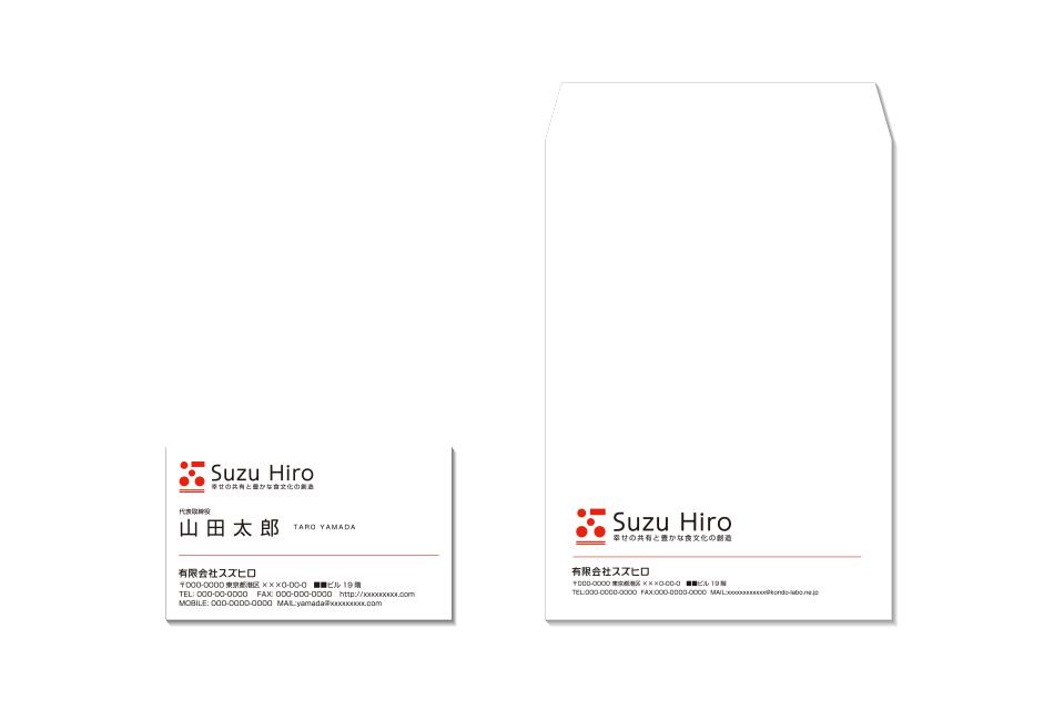 名刺と封筒での使用イメージ