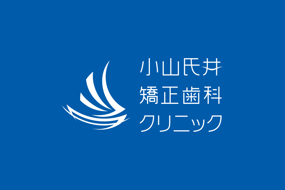奈良の矯正歯科様のロゴデザイン