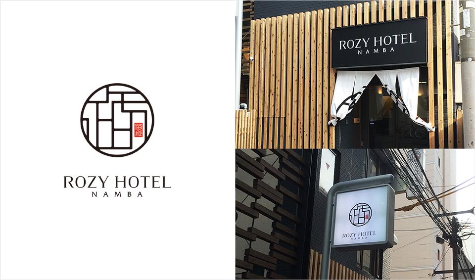 大阪のホテルのロゴデザインと看板デザイン