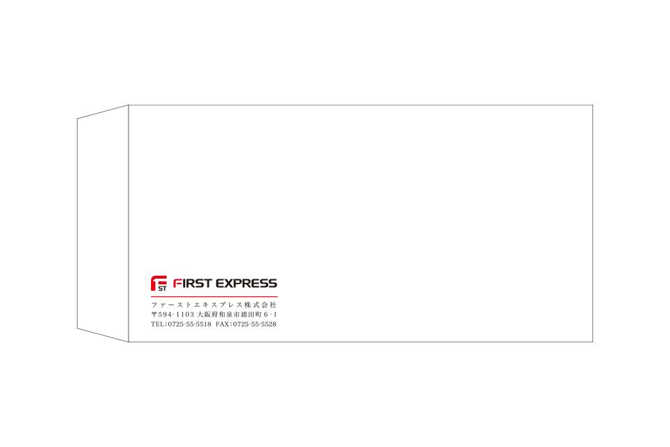 大阪の運送会社の長3封筒デザイン