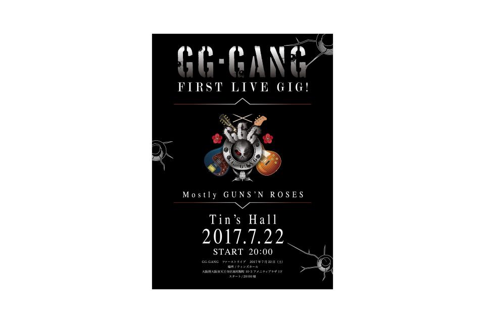 ライブのポスターデザイン
