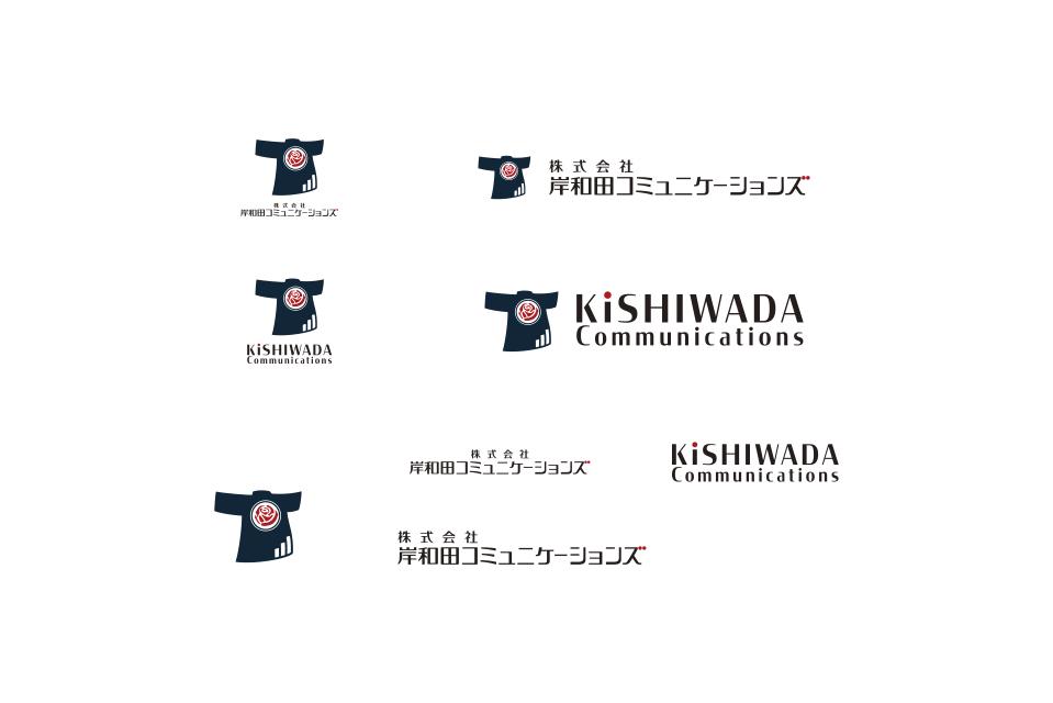 大阪の通信会社のロゴデザイン