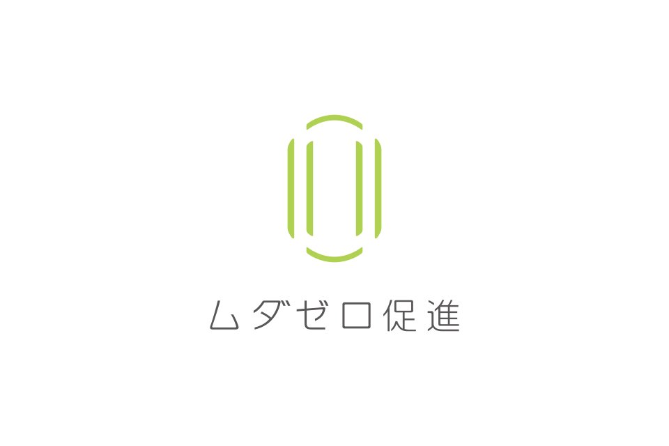 サービスのロゴデザイン