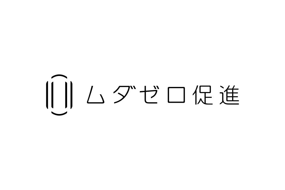 ロゴのモノクロイメージ