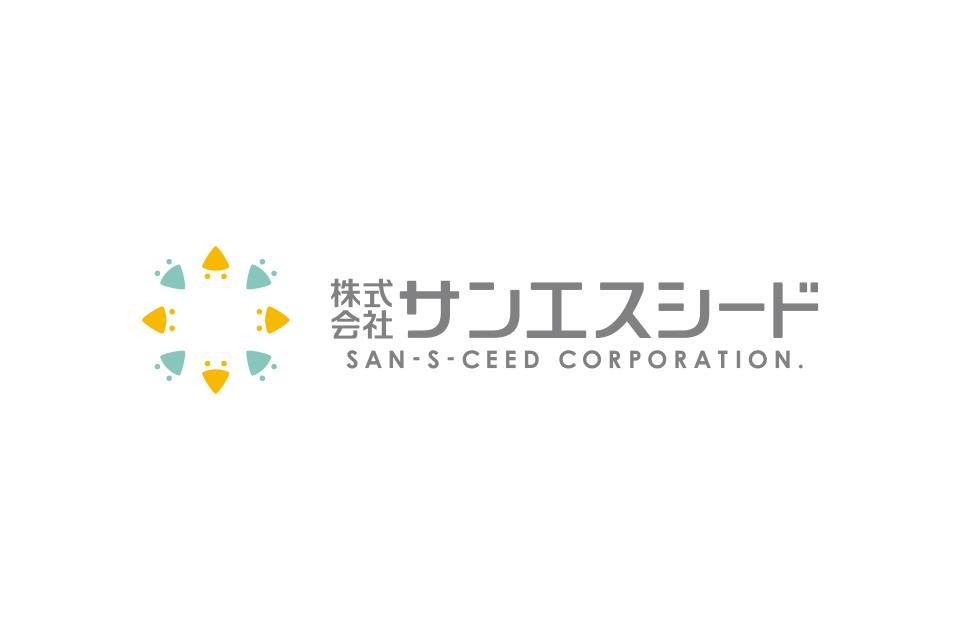 会社のロゴデザイン