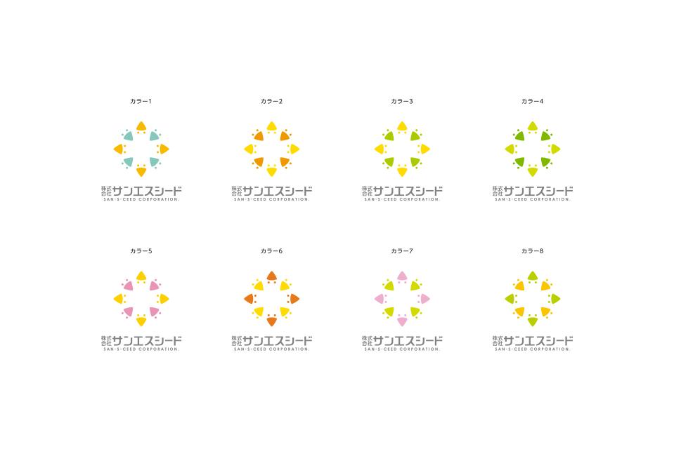 ロゴデザインのカラーバリエーション